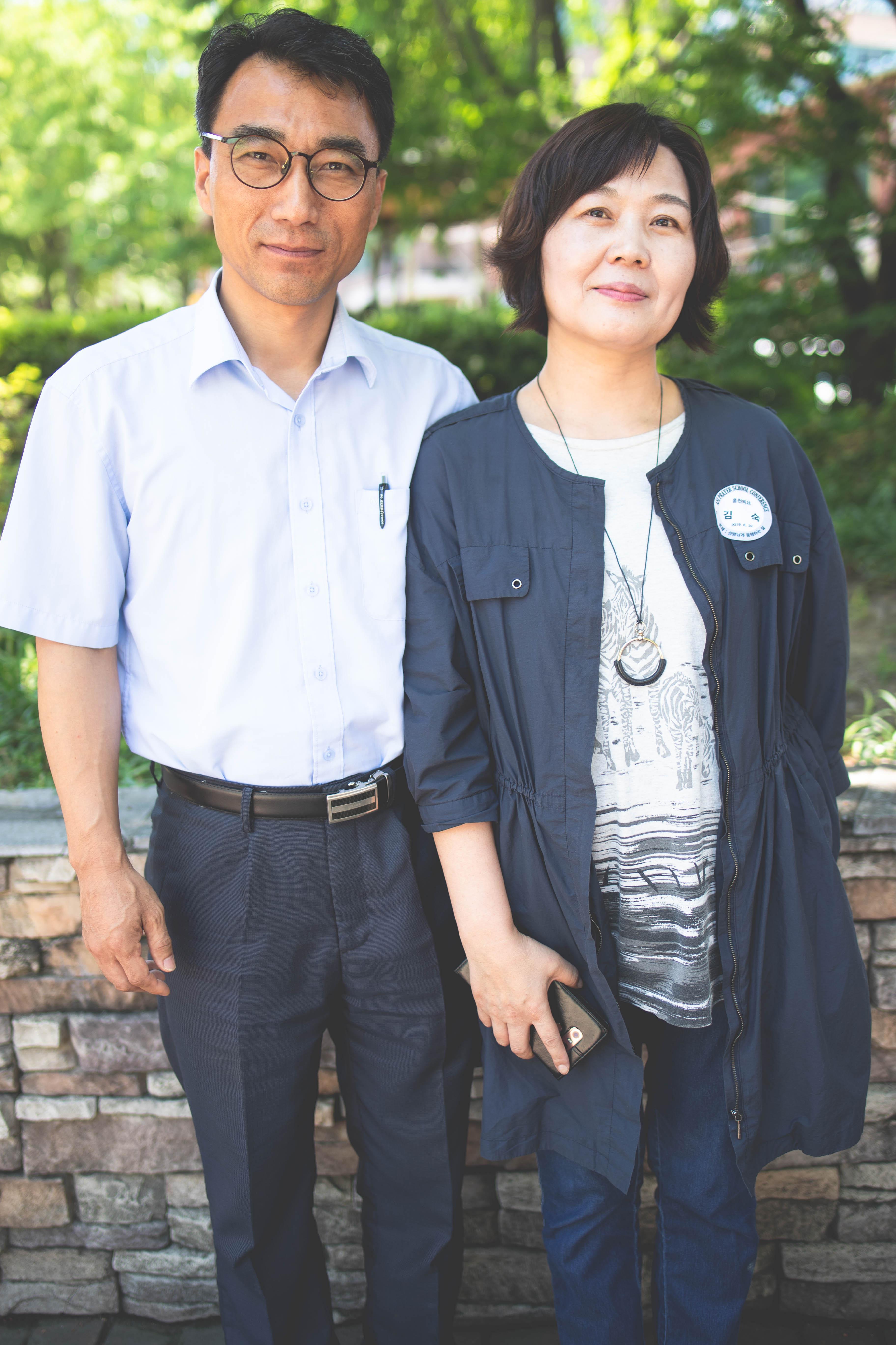 John Lee / Sook Kim